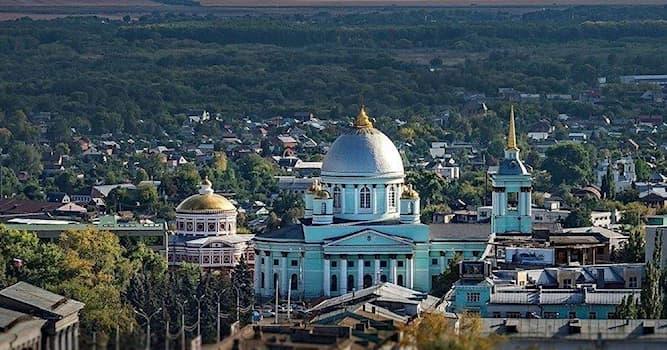 Общество Вопрос: Как называются жители города Курска?