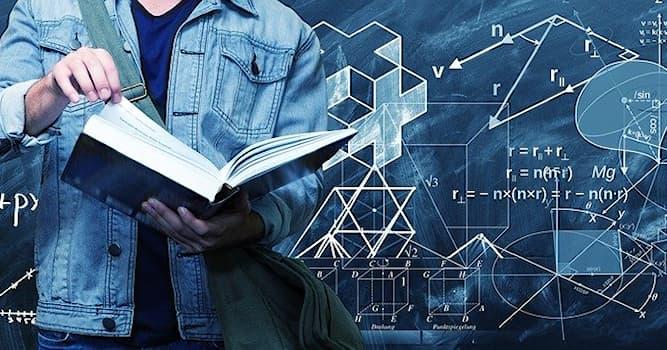 Наука Вопрос: Как в математике называется натуральное число, которое является избыточным, но не является полусовершенным?
