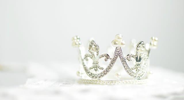 География Вопрос: Какие три страны из перечисленных являются монархиями по форме правления?