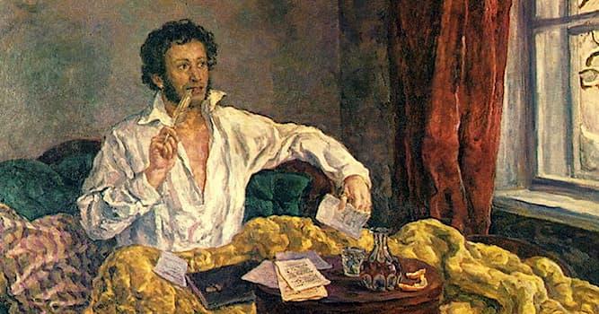 Культура Вопрос: Какое тайное золотое украшение носил А. С. Пушкин?