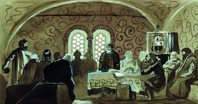 История Вопрос: Какой чин отсутствовал в боярской думе до XVI века?