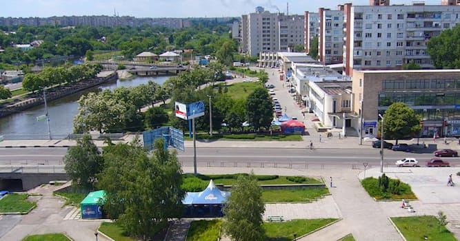 География Вопрос: Какой из перечисленных городов сейчас называется Кропивницкий?
