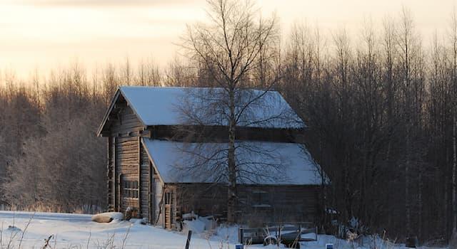 География Вопрос: Областью какой страны является Северная Карелия?