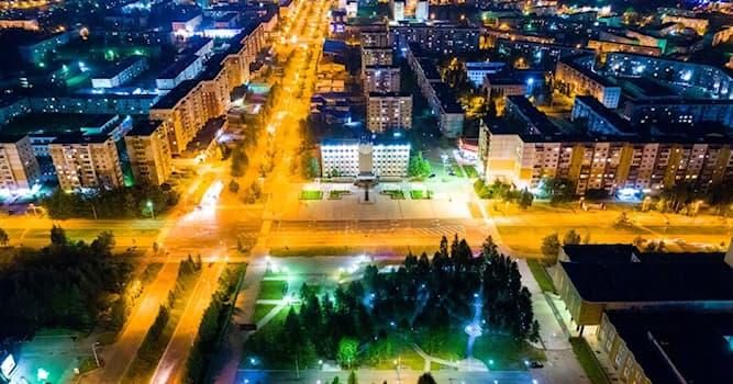 География Вопрос: В какой части России находится город Нерюнгри?
