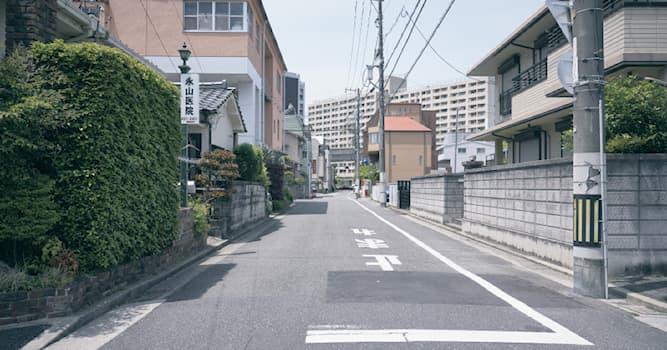 Культура Вопрос: В какой стране многие улицы не имеют названий?