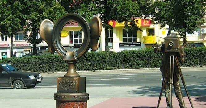 Общество Вопрос: В каком российском городе есть памятник «соленые уши»?