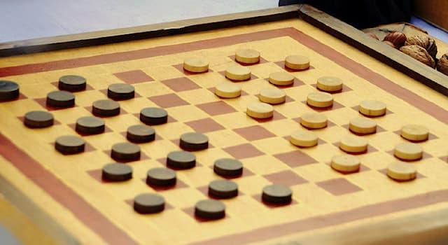 Спорт Вопрос: В рамках каких соревнований участники состязаются в таких играх как бридж, го, сянци и шахматы?