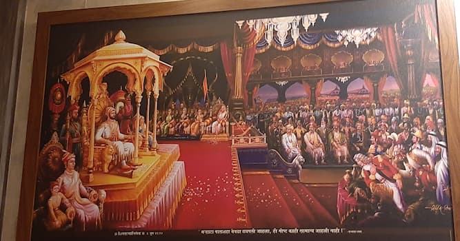 History Trivia Question: Why is Shivaji Maharaja entitled with the word Chatrapati before his name?
