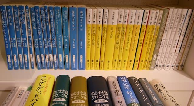 Культура Вопрос: Автором какого произведения НЕ является Харуки Мураками?