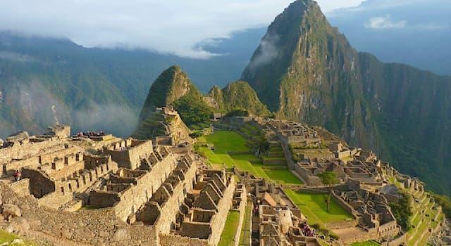Культура Вопрос: Богом чего являлось инкское божество Пача Камак?