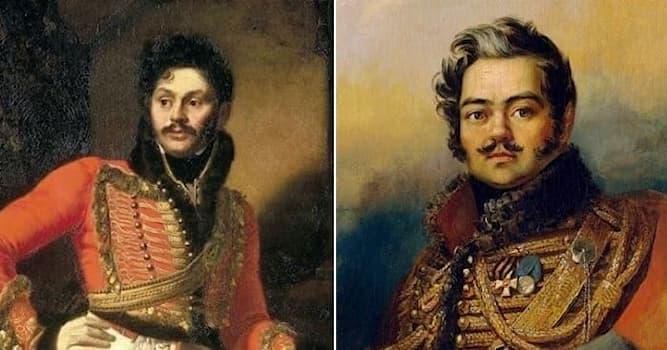 История Вопрос: Что хранится в Российской национальной библиотеке в память о герое Отечественной войны 1812 года Д. Давыдове?