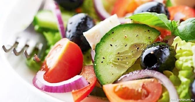 Культура Вопрос: Что НЕ входит в состав греческого салата?