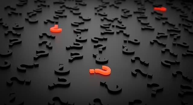 Общество Вопрос: Что такое кайло?