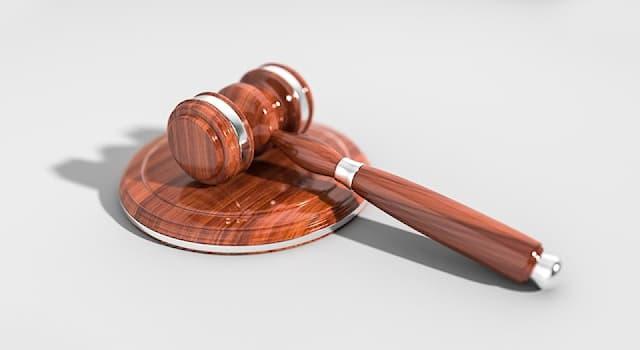 Общество Вопрос: Что такое суд Линча?