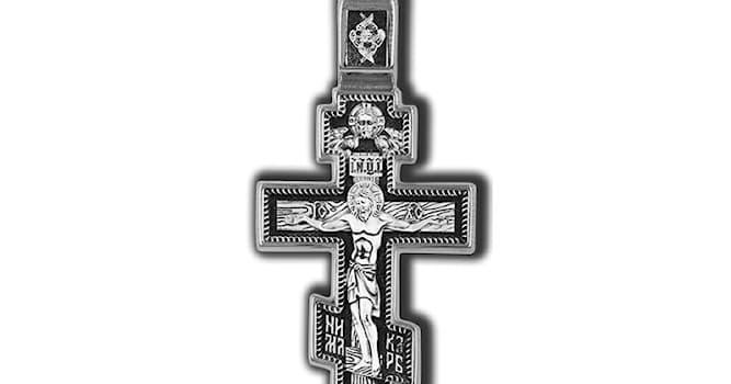 История Вопрос: Что является религиозным символом христианства?