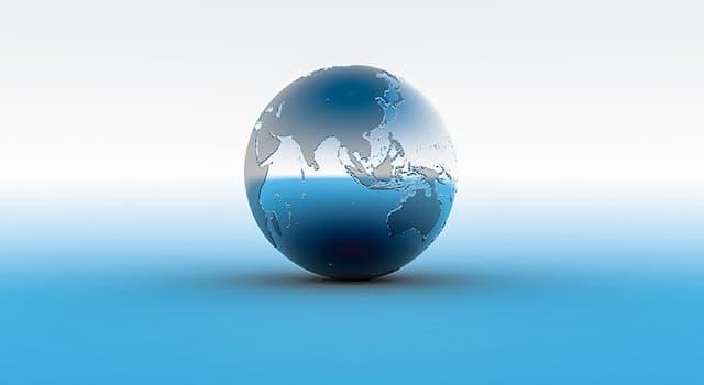 Наука Вопрос: Где находится ионосфера?