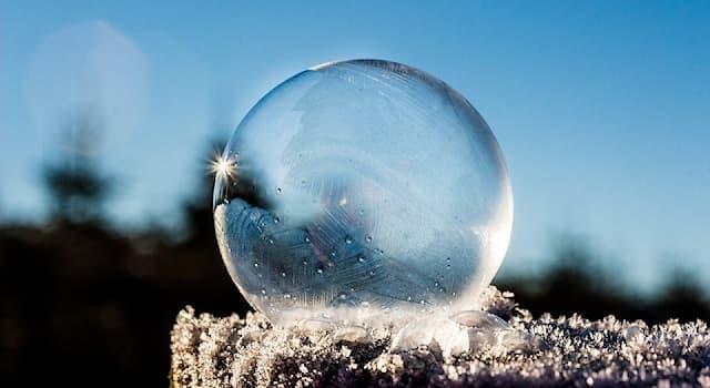 Наука Вопрос: Как называется географическая оболочка Земли, характеризующаяся наличием или возможностью существования льда?
