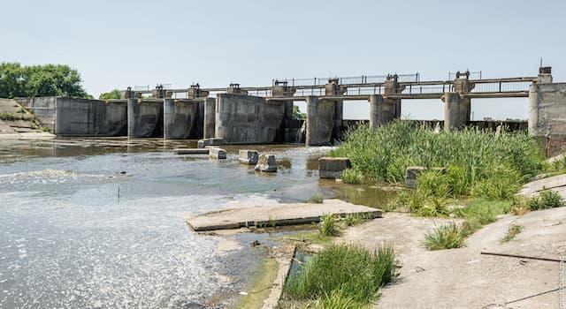 Общество Вопрос: Как называется гидротехническое сооружение, регулирующее водные потоки?