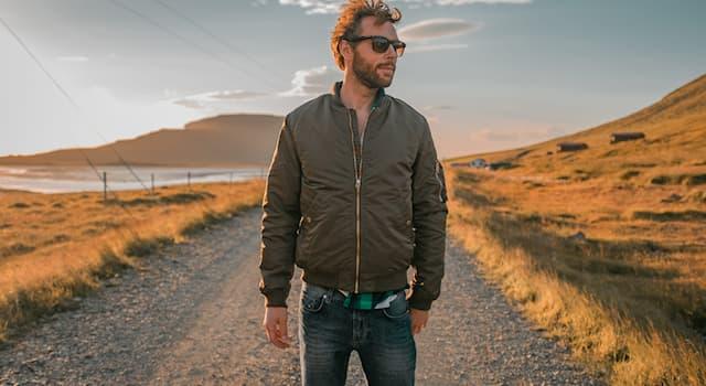 Общество Вопрос: Как называется представленный на фото тип куртки?