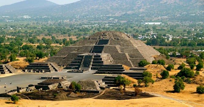 География Вопрос: Как переводится название города Теотиуакан с ацтекского языка?