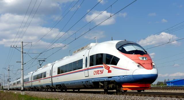 """Наука Вопрос: Какая компания создала скоростной поезд """"Сапсан""""?"""