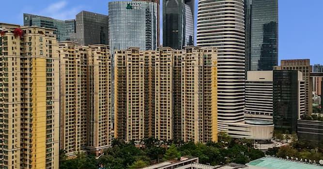 """География Вопрос: Какой китайский город носит неофициальное название """"город пяти баранов""""?"""