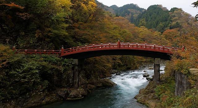 Культура Вопрос: Какой мост нельзя пересечь - дойдя до конца моста, посетители должны возвращаться обратно?