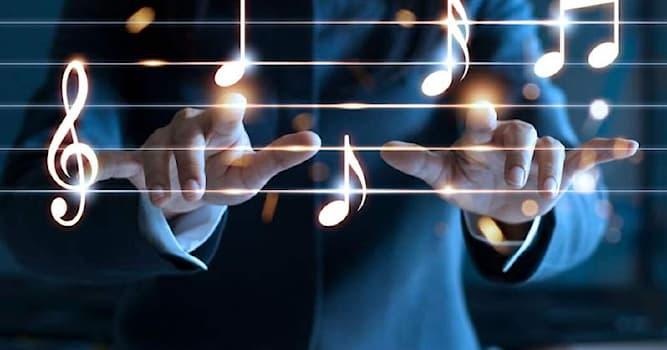Культура Вопрос: Какой музыкальный инструмент занесён в Книгу Рекордов Гиннесса как самый сложный?
