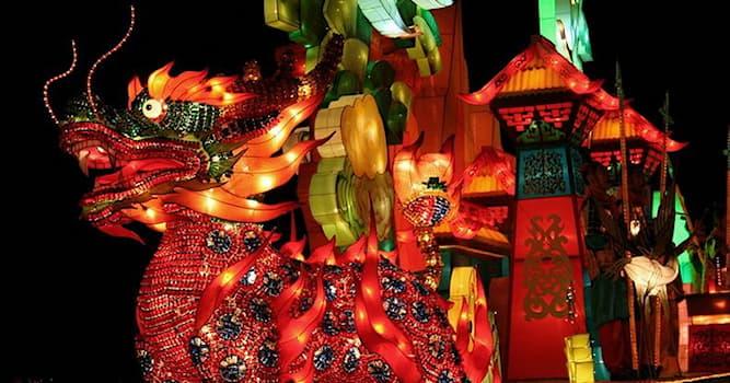 Общество Вопрос: Какой праздник отмечают 21 сентября народы Восточной и Юго-Восточной Азии?