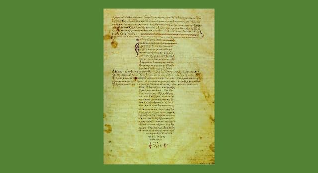 """Наука Вопрос: Какой принцип из перечисленных НЕ входит в """"Клятву Гиппократа""""?"""