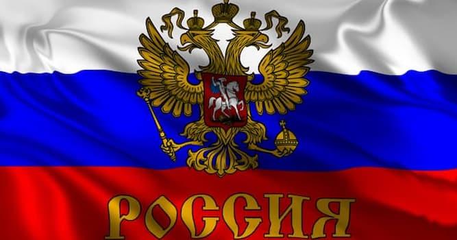 География Вопрос: Какой в среднем процент русского населения в России?