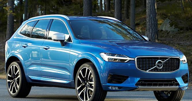 Общество Вопрос: Какому холдингу в настоящее время принадлежит производитель легковых автомобилей марки Volvo?