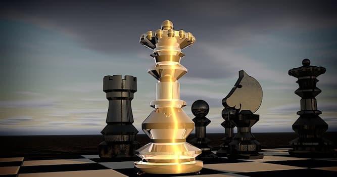 """Спорт Вопрос: Какую шахматную фигуру в просторечии называют """"королевой"""" или """"шахматной дамой""""?"""