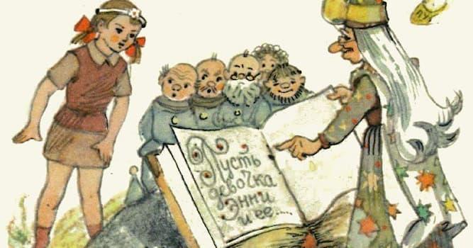 Культура Вопрос: Кем были жители Желтой страны в цикле сказок про «Волшебную страну» Александра Волкова?