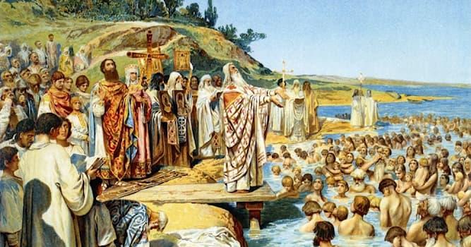 История Вопрос: Кто крестил Киевскую Русь?