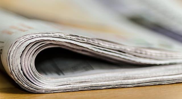 """Спорт Вопрос: """"Mundo Deportivo"""" – это одна из старейших спортивных газет Европы. В какой стране она издаётся?"""