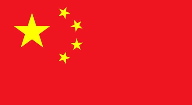 География Вопрос: На флаге какой страны или территории НЕ изображено реальное созвездие?