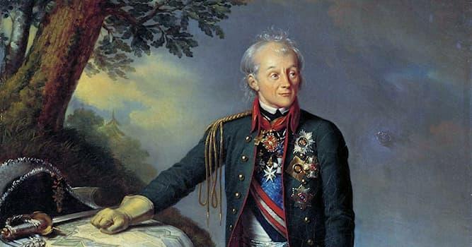 История Вопрос: В какой европейской стране есть город, названный в честь великого полководца Александра Васильевича Суворова?