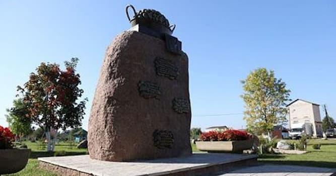География Вопрос: В какой из стран мира состоялось открытие этого памятника картошке?