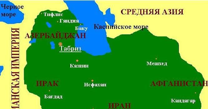 История Вопрос: В каком году было основано Государство Сефевидов?