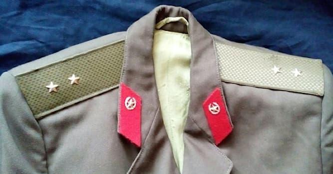 История Вопрос: В каком году в Вооружённых силах СССР было введено звание прапорщик?