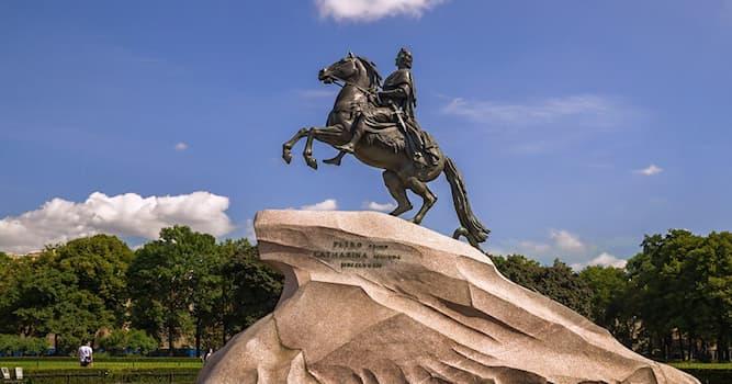 Культура Вопрос: В каком городе установлен этот памятник?