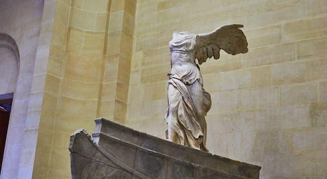 Культура Вопрос: В каком музее находится древнегреческая мраморная скульптура Ники Самофракийской?
