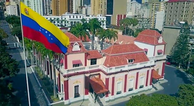 Культура Вопрос: Дворец Мирафлорес — это официальная резиденция президента какой страны?