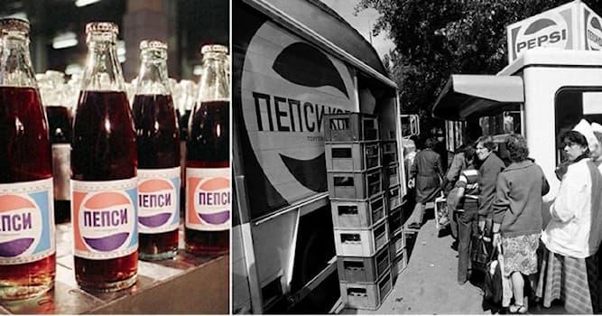 История Вопрос: Где был построен первый завод по производству и розливу «Пепси-Колы» в СССР?
