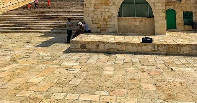 История Вопрос: Где находится Храмовая гора?