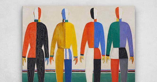 Культура Вопрос: Как называется это полотно художника Казимира Малевича, хранящееся в Русском музее?