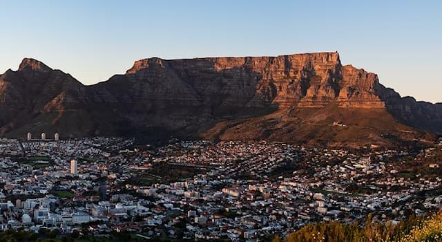 Природа Вопрос: Как называется гора с усечённой, плоской вершиной?