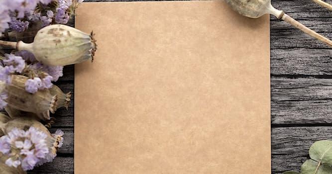 Общество Вопрос: Как называется представленная на фото высокопрочная обёрточная бумага?