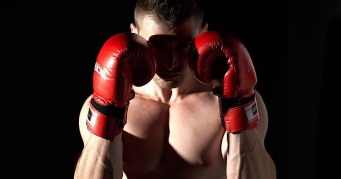 Спорт Вопрос: Как называется приз, который вручается самому техничному боксёру Олимпийских игр?
